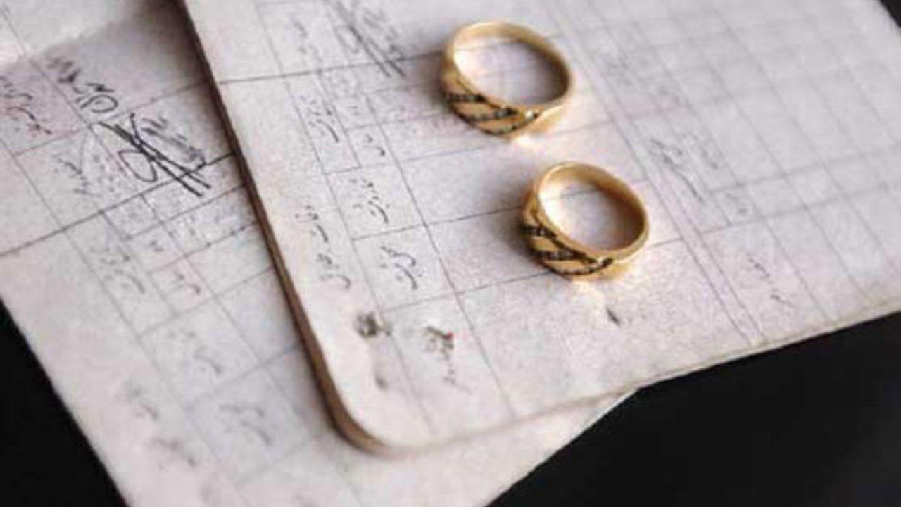 طلاق درمانی چیست ؟